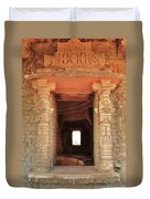 When Windows Become Art - Jain Temple - Amarkantak India Duvet Cover