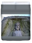 Thy Kingdom Come Duvet Cover