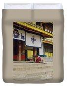 Tibet Prayer 1 Duvet Cover