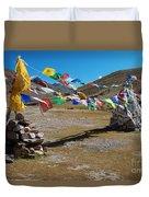 Tibetan Buddhist Prayer Flags Duvet Cover