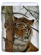 Tiger 2 Duvet Cover