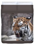 Tiger Smile Duvet Cover