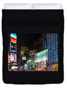 Times Square In 2010 Duvet Cover