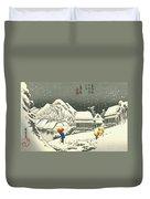 Tokaido - Kanbara Duvet Cover