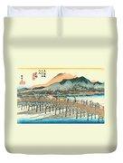 Tokaido - Kyoto Duvet Cover