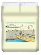 Tokaido - Mitsuke Duvet Cover