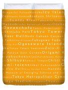 Tokyo In Words Orange Duvet Cover