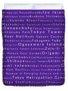 Tokyo In Words Purple Duvet Cover