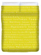 Tokyo In Words Yellow Duvet Cover