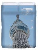 Tokyo Skytree Duvet Cover