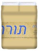 Torah Duvet Cover