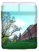 Tower And Wall From Park Outside Kremlin In Moscow-russia Duvet Cover
