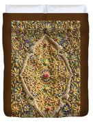 Traditional Embroidery In Jerusalem Israel Duvet Cover
