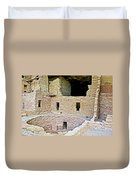 Tunnel Opening In Kiva Of Spruce Tree House On Chapin Mesa In Mesa Verde National Park-colorado  Duvet Cover