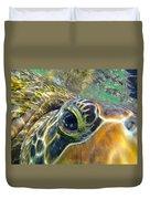Turtle Eye Duvet Cover