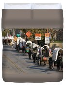 Read The Signs Duvet Cover