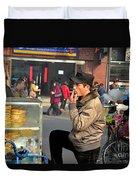 Uighur Street Side Bread Vendor Smokes Shanghai China Duvet Cover