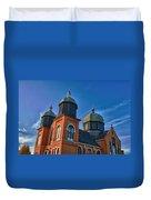 Ukranian Orthodox Church 20049 Duvet Cover