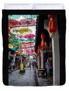 Umbrella Street Duvet Cover