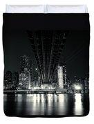Under The Bridge - New York City Skyline And 59th Street Bridge Duvet Cover