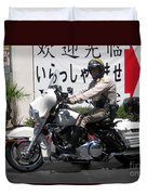 Vegas Motorcycle Cop Duvet Cover by John Malone