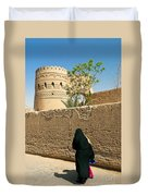 Veiled Woman In Yazd Street In Iran Duvet Cover