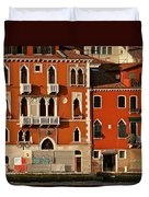 Venetian Red Duvet Cover