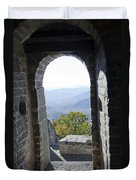 View From The Great Wall 1019 Duvet Cover