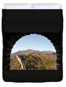 View From The Great Wall 696 Duvet Cover