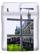 View From The Novodevichy Convent - Russia Duvet Cover