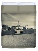 View Of Abandoned Church Gate Duvet Cover