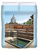 View Of White Temple From Pool Area Behind Bhaktapur Durbar Square In Bhaktapur-nepal - Duvet Cover