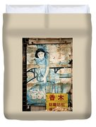Vintage Chinese Beauty Advertising Poster In Shanghai Duvet Cover