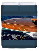 Rainbow 3 Vintage Ditchburn Racer Duvet Cover