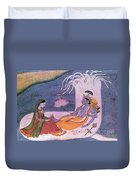 Vishnu And Lakshmi Float Across Cosmos Duvet Cover by Photo Researchers