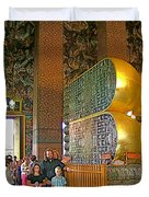 Visitors Pass Bottoms Of Feet Of Reclining Buddha In Wat Po In B Duvet Cover