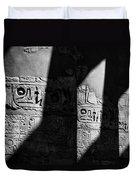 Walking In The Steps Of The Gods.. Duvet Cover
