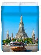 War Arun - Bangkok Duvet Cover