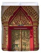 Wat Liab Ubosot Center Door Dthu349 Duvet Cover