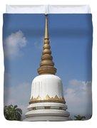 Wat Phrasri Mahathat Phra Chedi Srimahatha Dthb1473 Duvet Cover