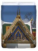 Wat Phrasri Mahathat Ubosot North Wing Gable Dthb1469 Duvet Cover
