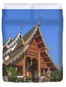 Wat Phuak Hong Phra Wihan Dthcm0581 Duvet Cover