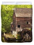 Water Wheel At Philipsburg Manor Mill House Duvet Cover