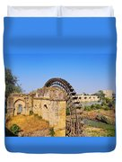 Watermill In Cordoba Duvet Cover