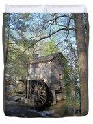 Waterwheel At Stone Mountain Duvet Cover