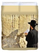 Western Wall Prayer Duvet Cover