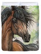 Wieza Wiatrow Polish Arabian Mare Watercolor Painting  Duvet Cover
