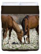 Wild Horses Grazing  Duvet Cover