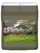 Windy Spring Day Duvet Cover