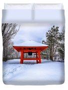 Winter Peace Bell Duvet Cover